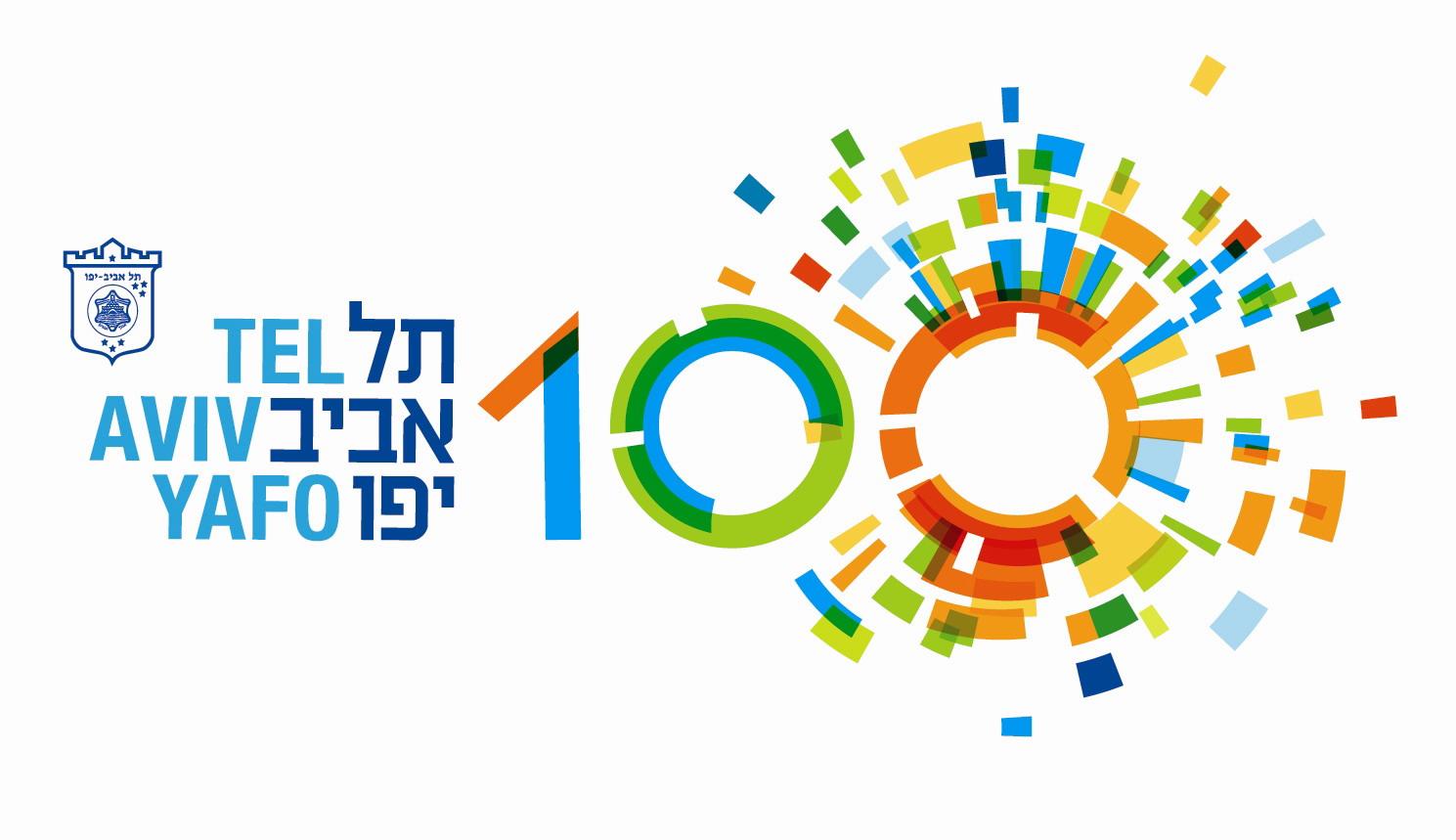 iriya logo 100