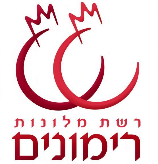 לוגו חדש מלונות