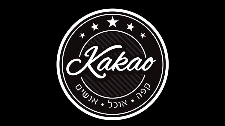 קקאו-לוגו_yhsf68
